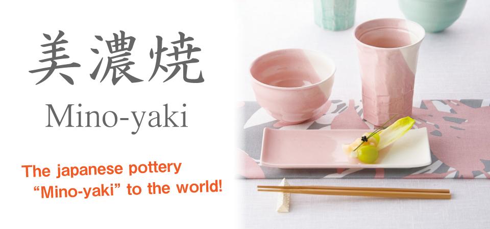 Mino-yaki pottery wholesale