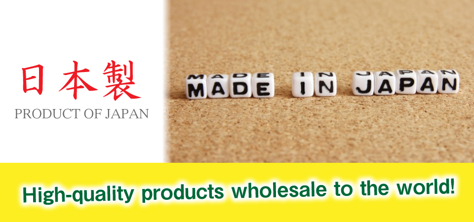 """MADE IN JAPAN"" Wholesale"