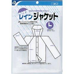 [レイン] No.49837 / レインジャケット(L) 伸長160-180cm