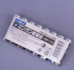 [電池] No.58067 / マンガン乾電池(単3)8P