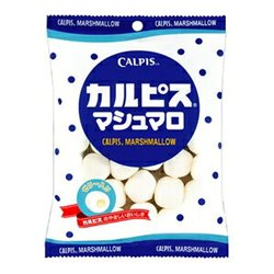 [Snack] No.157675 / Marshmallow (CALPIS)