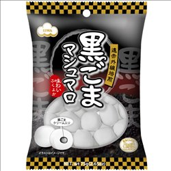 [Snack] No.168815 / Black Sesame Marshmallow 75g