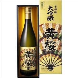 [アルコール飲料] No.175134 / 華祥風 大吟醸 黄桜 1.8L