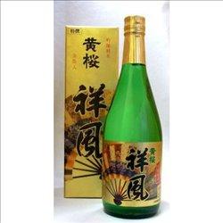 [アルコール飲料] No.175137 / 黄桜 祥風 720ml