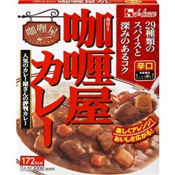 [Retort pouches] No.119283 / Pouched Curry Sauce (Spicy / 200g)