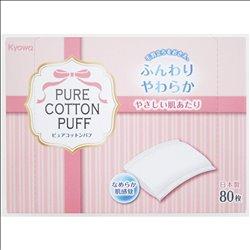 [化粧小物] No.5552 / ピュア・コットンパフ 80枚入
