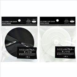 [コップ] No.168537 / シリコンカップカバー モノクロ