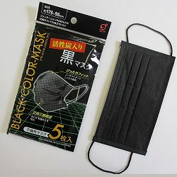 [マスク] No.155499 / 活性炭入黒マスク5P